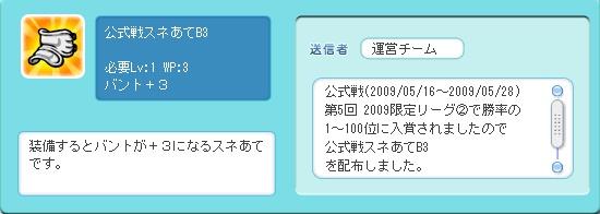 2009y05m29d_064856483.jpg