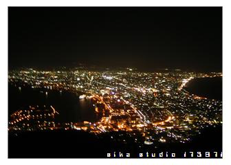 函館の旅2