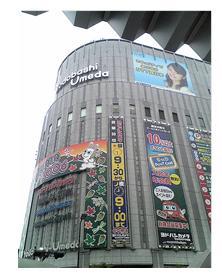 Yodobashiカメラ