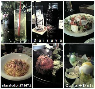 Daizuya
