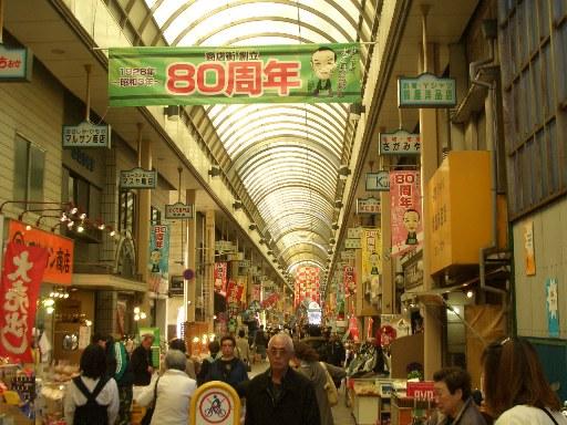 b横浜橋商店街2