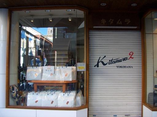 bkitamura1.jpg