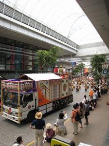 2008koutiyosakoi1