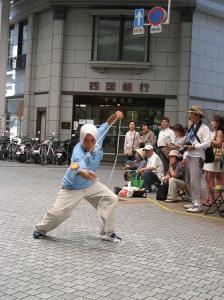 2008koutiyosakoikomamawasisan