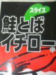 20061206004726