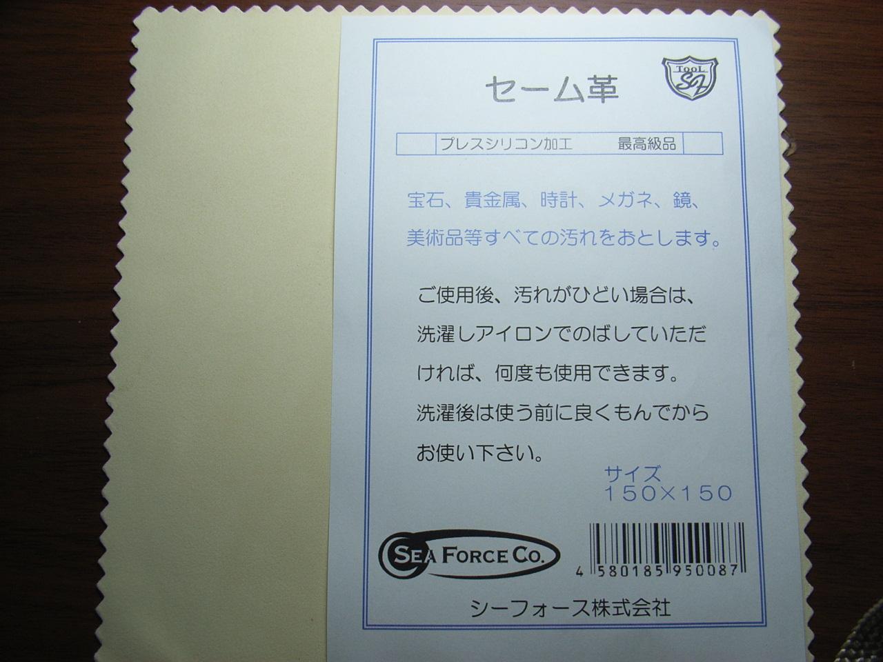R0011048.jpg