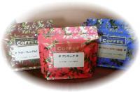 20090220coffee.jpg