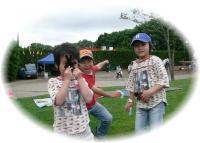 20090607fd.jpg