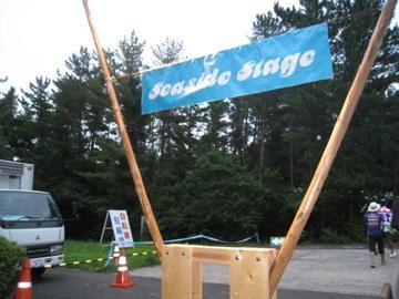 Seaside Stage