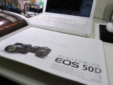 50D.jpg
