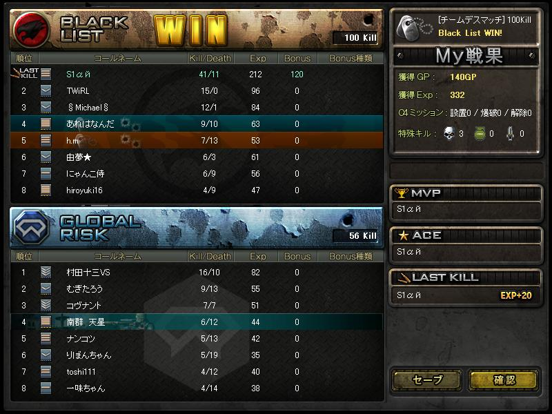 Crossfire20090403_0001.jpg