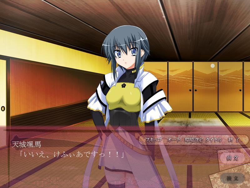nobunaga4.jpg