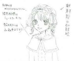 nigaoe001.jpg
