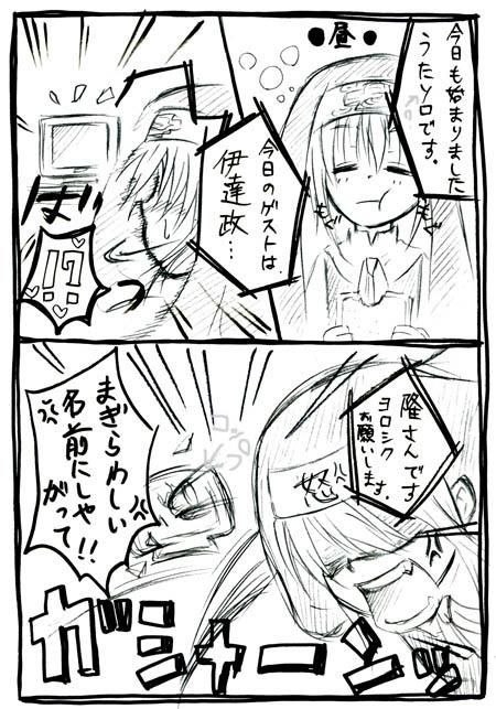nikki-magirawasi001.jpg