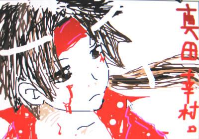 nikki-yukimura2.jpg