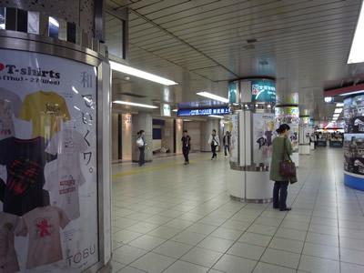 東武限定ショップ3