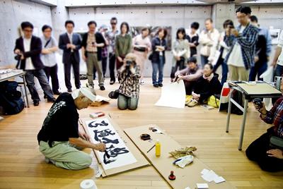 平田弘史揮毫大会2008