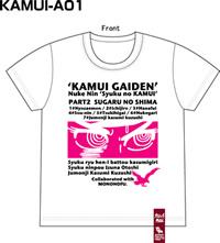 カムイ外伝xもののふコラボTシャツ001
