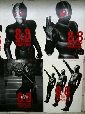 仮面ライダー6