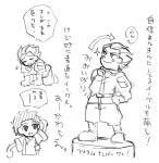 イーグル萌え4