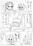脱力漫画2