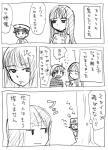 本日の脱力漫画3