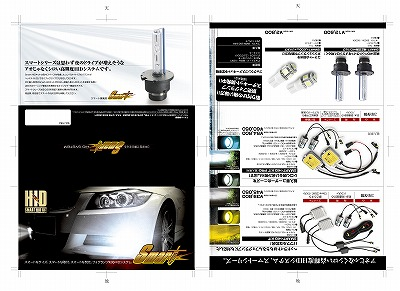 s-Smart_HID_Leafret_最終