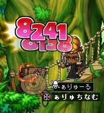 20070328081327.jpg
