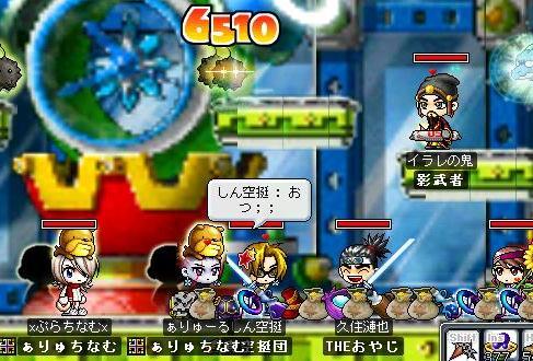 bisyasu02.jpg