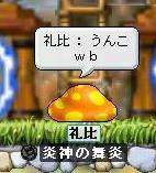 kinoko2.jpg
