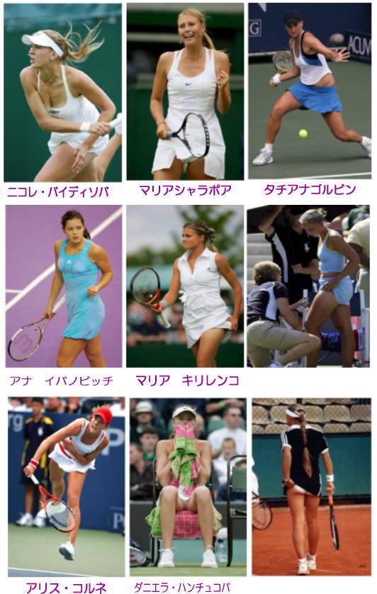 最近の女子プロはかわいいが大きい!