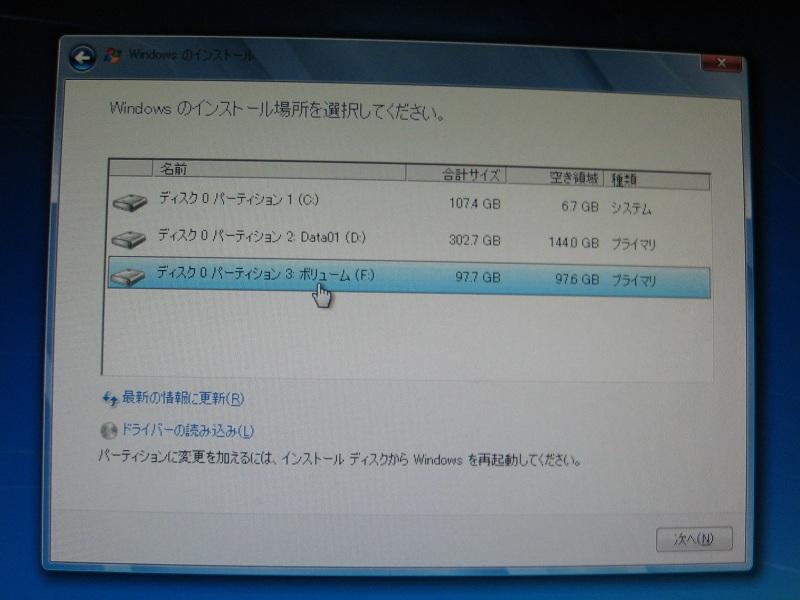 IMG_3496.jpg