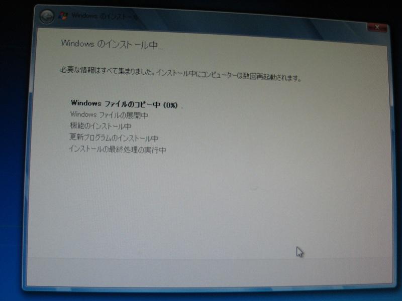 IMG_3497.jpg