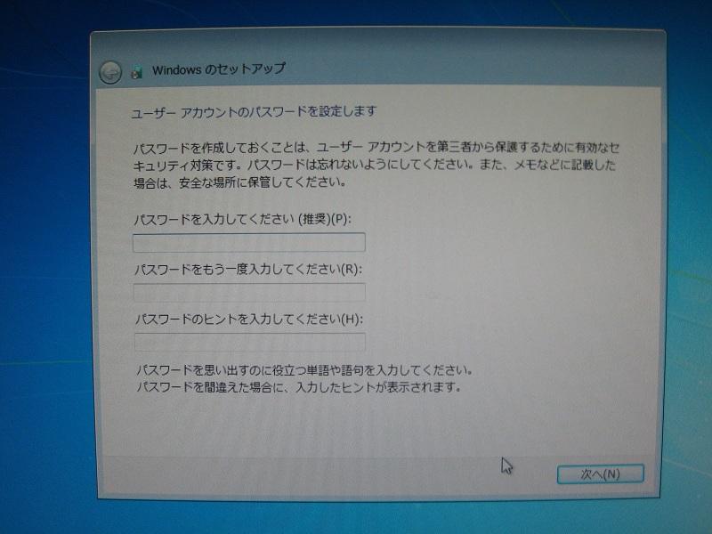 IMG_3500.jpg