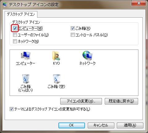 Win7_setup_02.png