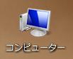 Win7_setup_10.png