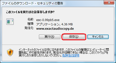 EAC_down4