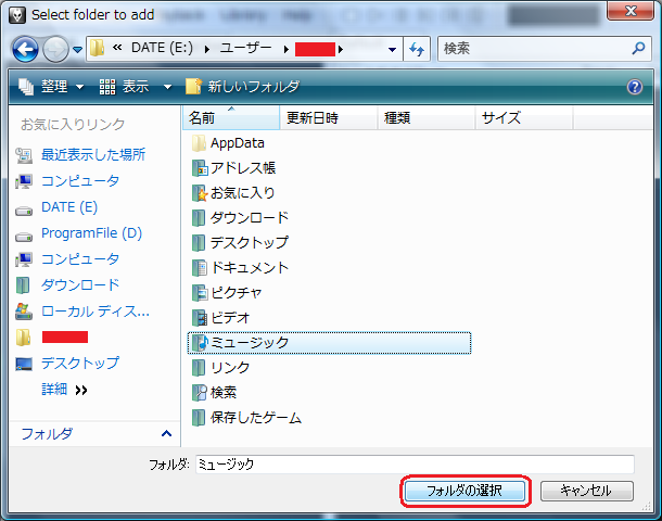 fb2k_setup_start_05.png