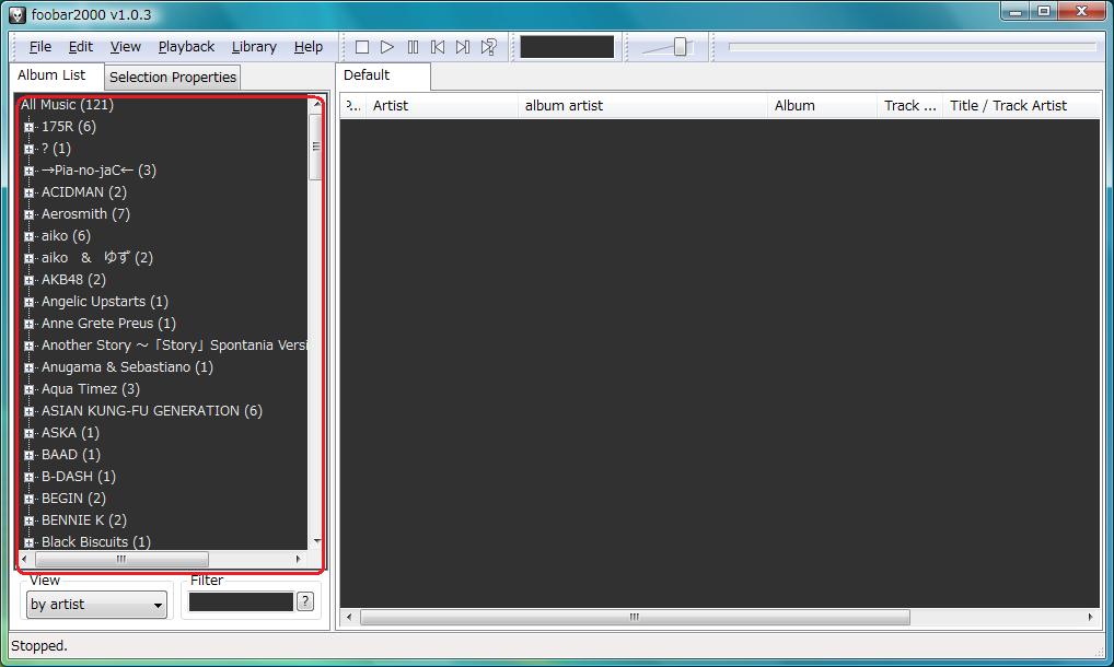 fb2k_setup_start_07.png