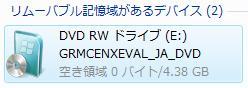 win7_start00.jpg