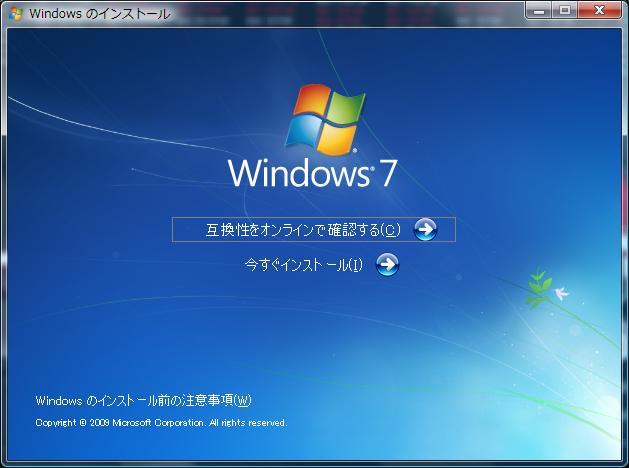 win7_start01.jpg