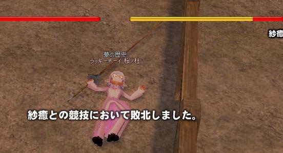完敗ヽ(*^∇゜)oC□☆□Do(゜∇^*)ノ カンパーイ♪