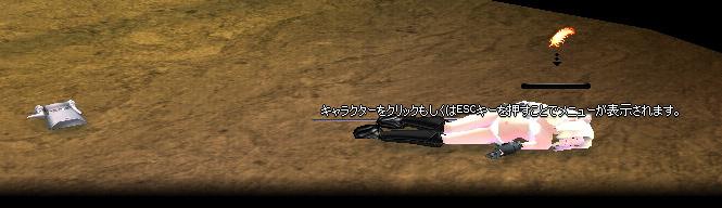 Σ(゜口゜;ガーン