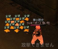 Σ(゜口゜;