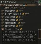 2008041601.jpg
