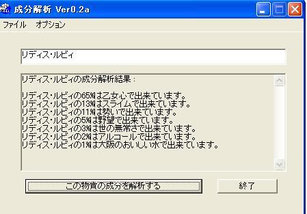 seibun2.jpg