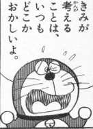 1_kimiga.jpg
