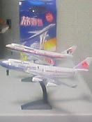 20051208090742