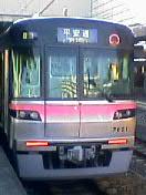 20051225015105
