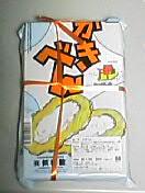 20060202134216